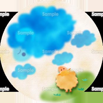 ひつじの形の雲を見上げて 無料イラスト 年賀状プリント決定版 2020