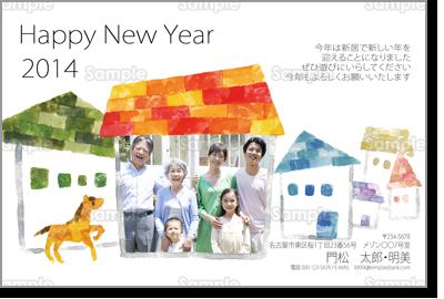 年賀状 2015 年賀状 写真フレーム 無料 : ... 年賀状-ファミリー | 年賀状