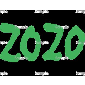 緑の2020 無料イラスト 年賀状プリント決定版 2020