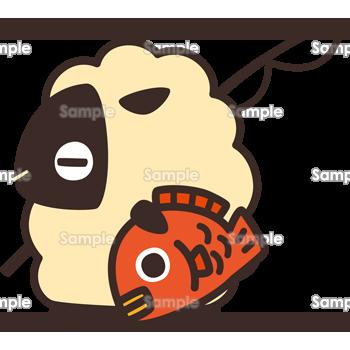 年賀状 年賀状 デザイン 羊 無料 : ... 鯛 | 年賀状 プリント決定版 2017