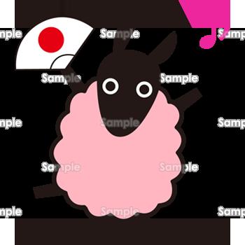 12色のカラフル羊くん ピンク 無料イラスト 年賀状プリント決定版 21