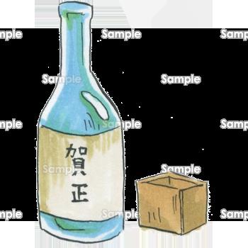賀正酒 無料イラスト 年賀状プリント決定版 2020