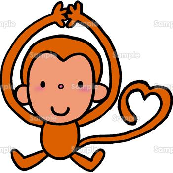 ハートの尻尾の猿 無料イラスト 年賀状プリント決定版 21