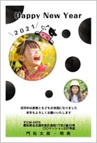 年賀状 イラスト 2020 無料