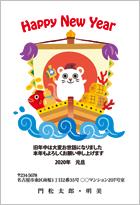 年賀状の文例 友人に 年賀状プリント決定版 2020