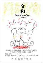 年賀状無料テンプレート イラスト 素材 年賀状プリント決定版 2020
