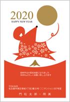 新着 年賀状テンプレートイラスト 2020年子年 年賀状
